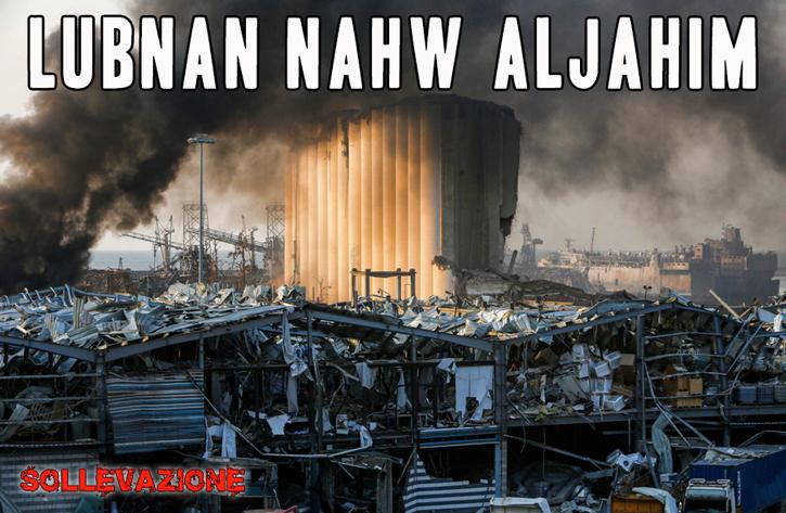 Libano verso l'inferno